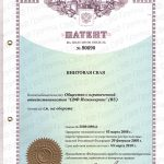 патент на винтовую сваю